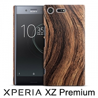 Sony Xperia XZ Premium Woody Patterned Back Case