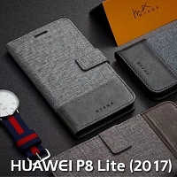 Huawei P8 Lite (2017) Canvas Leather Flip Card Case