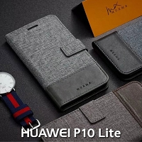 Huawei P10 Lite Canvas Leather Flip Card Case
