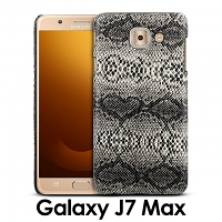 Samsung Galaxy J7 Max Faux Snake Skin Back Case
