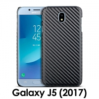 Samsung Galaxy J5 (2017) J5300 Twilled Back Case