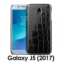 Samsung Galaxy J5 (2017) J5300 Crocodile Leather Back Case