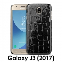 Samsung Galaxy J3 (2017) J3300 Crocodile Leather Back Case