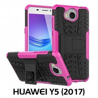 Huawei Y5 (2017) Hyun Case with Stand