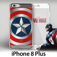 MARVEL Captain America Shield Case for iPhone 8 Plus