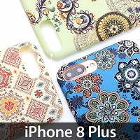 iPhone 8 Plus Gorgeous Pattern Ultra-Thin Back Case