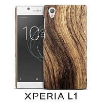 Sony Xperia L1 Woody Patterned Back Case