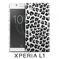 Sony Xperia L1 Leopard Stripe Back Case