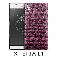 Sony Xperia L1 Embossed Star Back Case