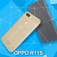 NILLKIN Sparkle Leather Case for OPPO R11S