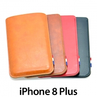 iPhone 6 Plus / 6s Plus / 7 Plus / 8 Plus Leather Sleeve