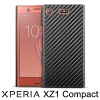Sony Xperia XZ1 Compact Twilled Back Case