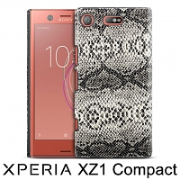 Sony Xperia XZ1 Compact Faux Snake Skin Back Case