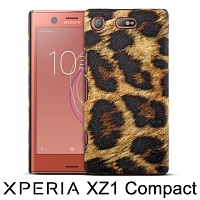 Sony Xperia XZ1 Compact Embossed Leopard Stripe Back Case