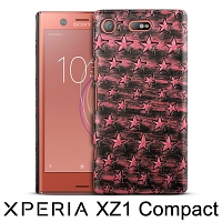 Sony Xperia XZ1 Compact Embossed Star Back Case