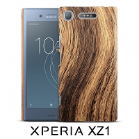 Sony Xperia XZ1 Woody Patterned Back Case