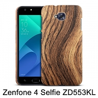 Asus Zenfone 4 Selfie ZD553KL Woody Patterned Back Case