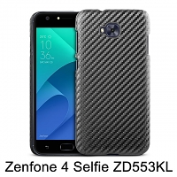 Asus Zenfone 4 Selfie ZD553KL Twilled Back Case