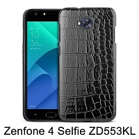 Asus Zenfone 4 Selfie ZD553KL Crocodile Leather Back Case