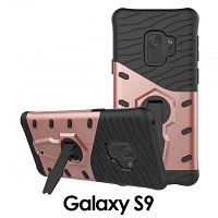 Samsung Galaxy S9 Armor Case with Stand