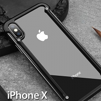 iPhone X Metal Bumper