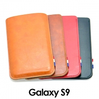Samsung Galaxy S9 Leather Sleeve