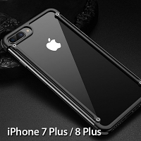 iPhone 7 Plus / 8 Plus Metal Bumper