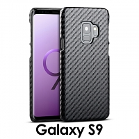 Samsung Galaxy S9 Twilled Back Case
