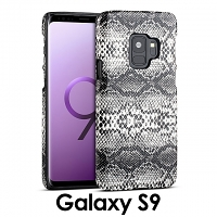 Samsung Galaxy S9 Faux Snake Skin Back Case