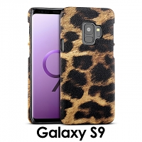 Samsung Galaxy S9 Embossed Leopard Stripe Back Case