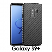 Samsung Galaxy S9+ Twilled Back Case