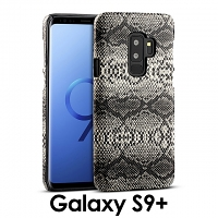 Samsung Galaxy S9+ Faux Snake Skin Back Case