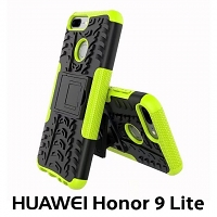 Huawei Honor 9 Lite Hyun Case with Stand
