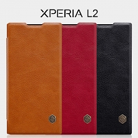 NILLKIN Qin Leather Case for Sony Xperia L2