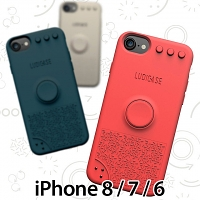Fidget Spinner Case for iPhone 8 / 7 / 6s / 6