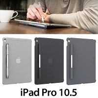 SwitchEasy CoverBuddy Pencil Holder Back Case for iPad Pro 10.5