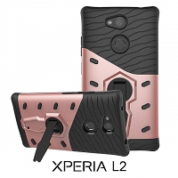 Sony Xperia L2 Armor Case with Stand
