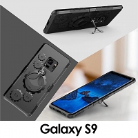 Samsung Galaxy S9 Gear Stand Case