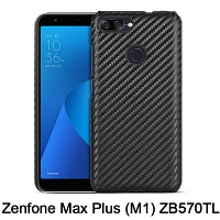 Asus Zenfone Max Plus (M1) ZB570TL Twilled Back Case