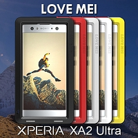 LOVE MEI Sony Xperia XA2 Ultra Powerful Bumper Case