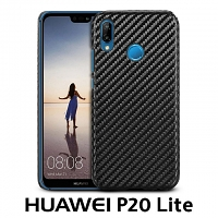 Huawei P20 Lite Twilled Back Case