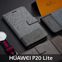 Huawei P20 Lite Canvas Leather Flip Card Case