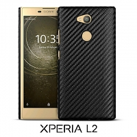 Sony Xperia L2 Twilled Back Case