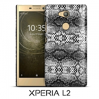 Sony Xperia L2 Faux Snake Skin Back Case