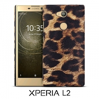 Sony Xperia L2 Embossed Leopard Stripe Back Case