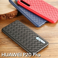 Benks Weaving Soft Case for Huawei P20 Pro