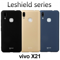 LENUO Leshield Series PC Case for vivo X21