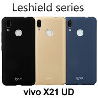 LENUO Leshield Series PC Case for vivo X21 UD