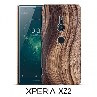 Sony Xperia XZ2 Woody Patterned Back Case