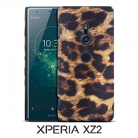 Sony Xperia XZ2 Embossed Leopard Stripe Back Case